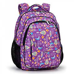 Рюкзак школьный ортопедический для девочки сиреневый на два отдела Dolly 534