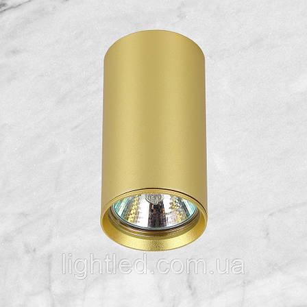 Золотой точечный светильник, фото 2