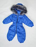 Детский зимний комбинезон для мальчика от 0 до 1.5 года цельный, электрик