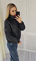 Стильная женская куртка демисезонная короткая, арт. 405 черная