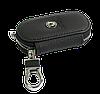 Ключница SKODA, кожаная автоключница с логотипом  ШКОДА (черная 22003), фото 6