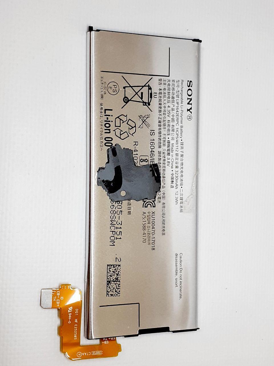 Аккумулятор SONY LIS1642ERPC G8141 XPERIA XZ PREMIUM/ G8142, 3230 mAh оригинал , сервисный