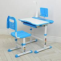 Парта ученическая детская + Лампа настольная Bambi M 4428-4 Синий | Комплект растущая парта и стул