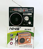 Радио на Солнечной Батарее с Мр3 Колонка - 1361 (USB/MicroSD), фото 2