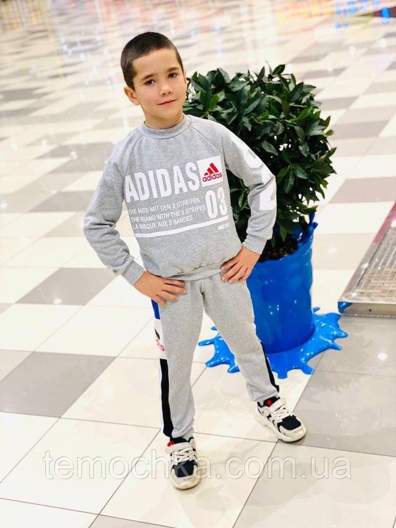 Синій спортивний костюм комплект для хлопчика Адідас