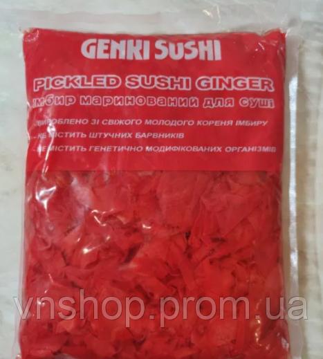 Маринованный имбирь для суши (1 кг)