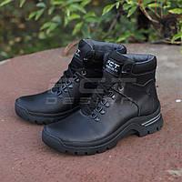 Ботинки демисезонные Грант плюс натуральная кожа черные