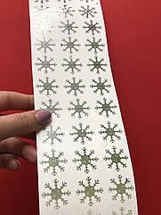 Набір наклейок сніжинки 2,5х2,5 см