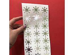 Набор наклеек снежинки 3,5х3,5 см