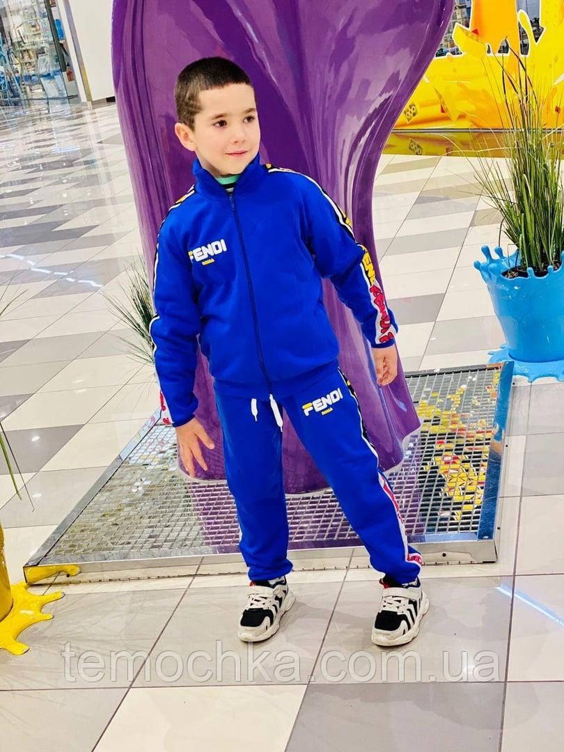 Синий спортивный костюм комплект для мальчика Fendi Фенди