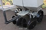"""Картоплесаджалка дворядна тракторна з сидінням ТМ""""ШИП"""", фото 2"""