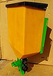 Картоплесаджалка двухрядкова Bomet 300л. (Польша) з бачком для добрив, фото 6