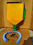 Картоплесаджалка двухрядкова Bomet 300л. (Польша) з бачком для добрив, фото 8