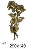 Роза (двойная)