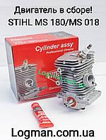 Поршневая группа в сборе для бензопилы STIHL MS 180, MS 018, MS 170, MS 017 на бензопилу/мотопилу Штиль