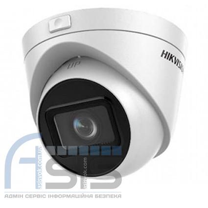 4МП IP видеокамера Hikvision с моторизированным объективом DS-2CD1H43G0-IZ (2.8-12 мм)