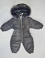Детский зимний комбинезон на мальчика от 0.5 до 2 лет, цельный, темно-серый, фото 1
