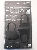 Маска Pitta многоразовая защитная угольная для лица оригинал 1 упаковка 3 шт черная