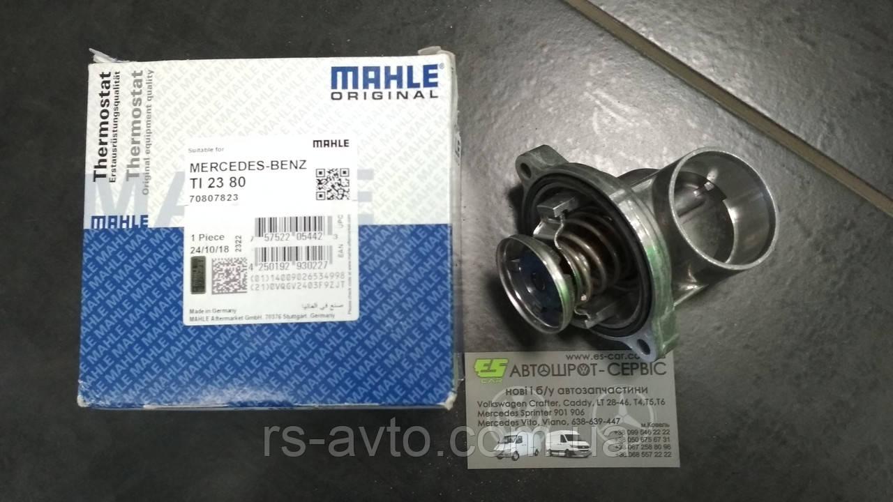 Термостат MB Vito (W638) 2.3TDI 96-03 (80°C)  A6012030075