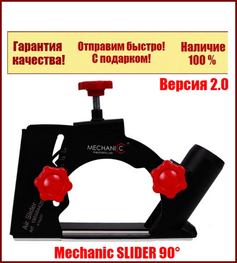 Насадка Mechanic SLIDER 90° на УШМ 125 мм для чистого реза под углом Версия 2.0