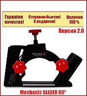 Насадка Mechanic SLIDER 90° на УШМ 125 мм для чистого реза под углом Версия 2.0, фото 1