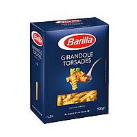 Макарони BARILLA 34 GIRANDOLE TORSADES шнеки, 500г (12шт/ящ)