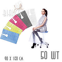 Пеньюар для клиента из полиэтилена 90*160см (50шт), цвета