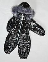 Детский зимний комбинезон для мальчика от 0.5 до 2 лет, цельный, черный лаковый, фото 1