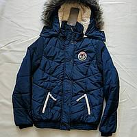 Куртка жіноча зимова тепла