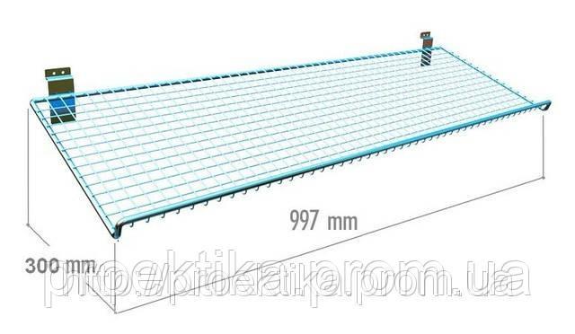 Полка решетчатая наклонная (997 мм)