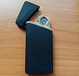 Электрическая USB Зажигалка на Аккумуляторе с Сенсорной Кнопкой, фото 5