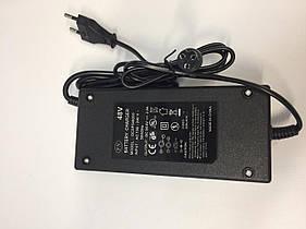 Зарядное устройство для kugoo m4 pro 48v(m3 pro, m4 pro)