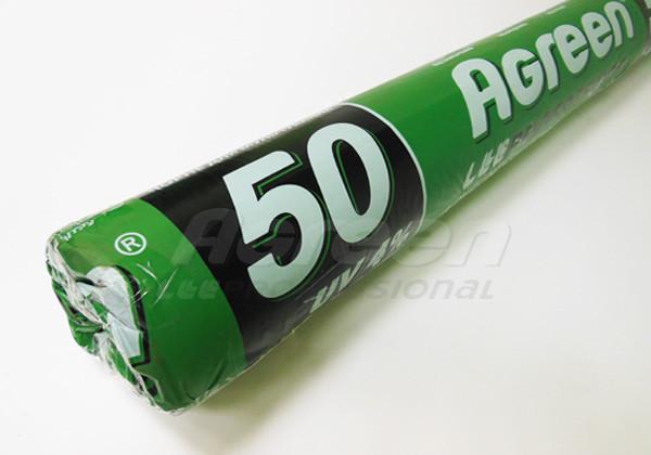 Агроволокно Agreen 1.6*100м Р-50 чорно-біле, двошарове