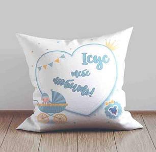 """Подушка """"Ісус тебе любити"""""""