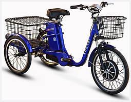 Электровелосипед SKYBIKE 3-CYCL 350W 36V Original синий