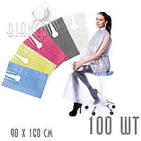 Пеньюар для клиента из полиэтилена 90*160см (100 шт), цвета