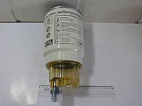 Элемент фильтрующий топливо с крышкой-отстойником DAF, КАМАЗ ЕВРО-2  (270л/час) <ДК>