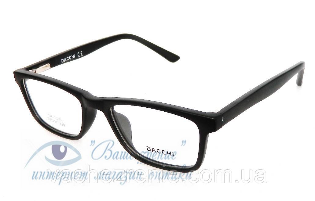 Оправа дитяча для окулярів Dacchi 09364