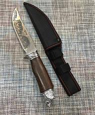 Охотничий нож с Оленями Colunbia 29см / Н-920, фото 3