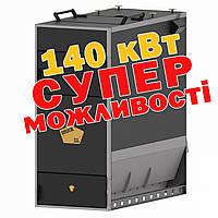 Котел пиролизный БРИК 140 кВт