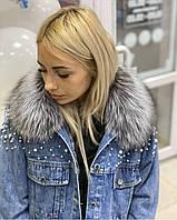 Куртка короткая джинсовая натуральным мехом Турция, фото 1