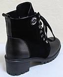 Ботинки женские зима от производителя модель БД304, фото 4