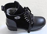 Ботинки женские зима от производителя модель БД304, фото 5
