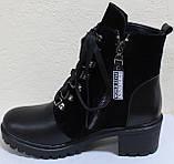 Ботинки женские зима от производителя модель БД304, фото 3