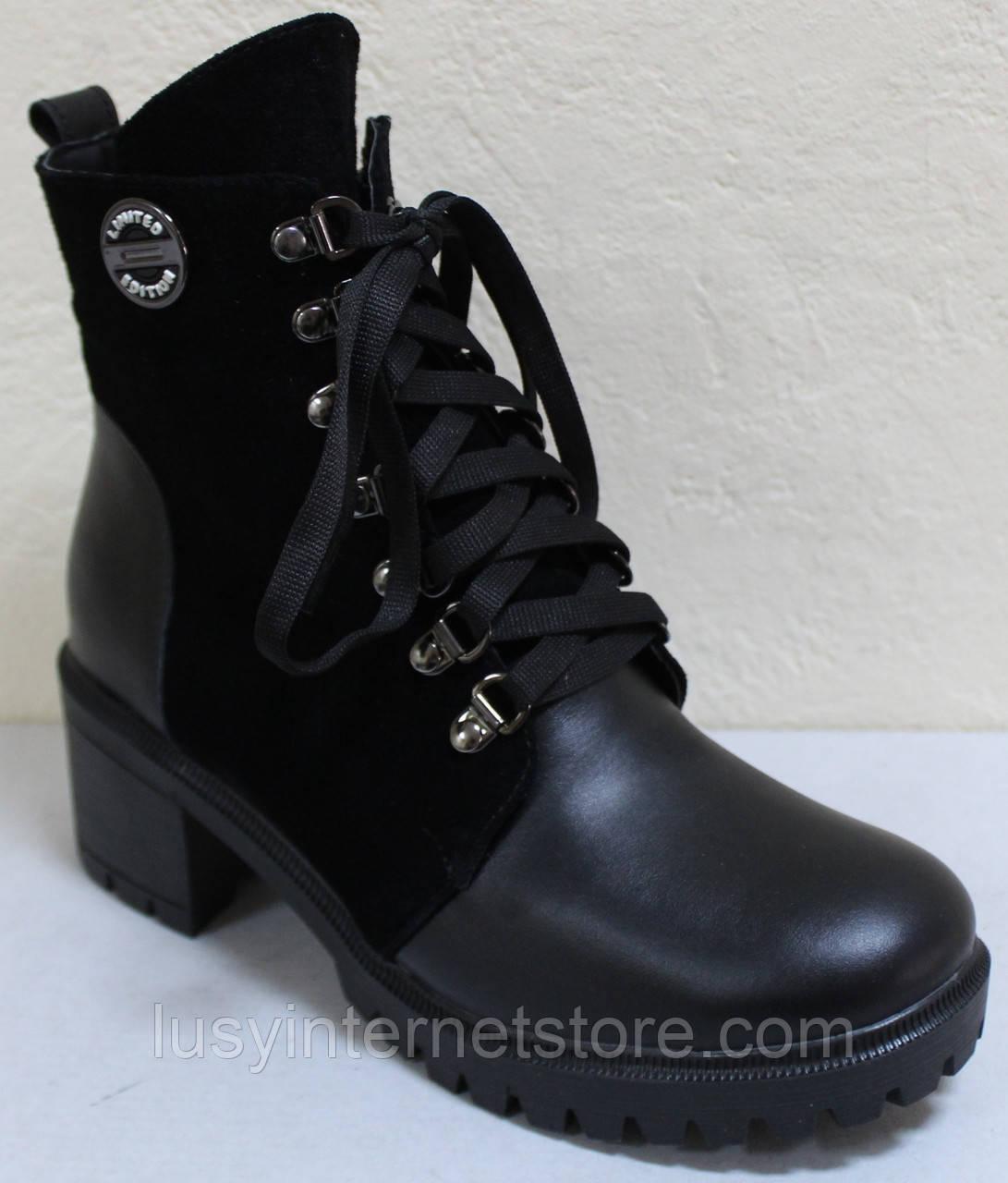 Ботинки женские зима от производителя модель БД304