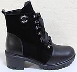 Ботинки женские зима от производителя модель БД304, фото 2