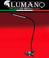 Настольная лампа LED5W LIDSA LU-700-2125 USB TM LUMANO