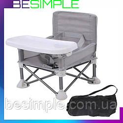 Детский стульчик для кормления Baby seat / Столик для кормления