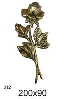 Роза (левая)