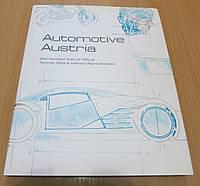 Automotive austria Подарочная книга  Автомобильная промышленность Австрии